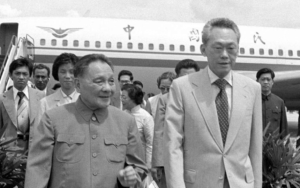 Deng Xiaoping visiting Singapore's Lee Kuan Yew in Nov 1978