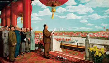The Founding Ceremony of the Nation on 1 Oct 1949, by Dong Xiwen
